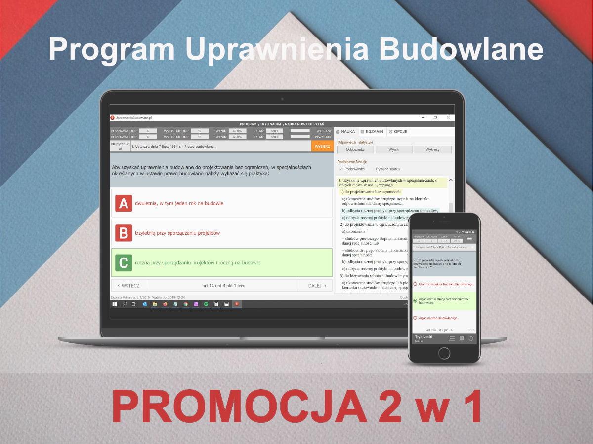 program uprawnienia budowlane - promocja 2 w 1