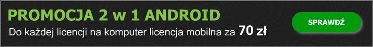 promocja na zakup program uprawnienia budowlane na Android