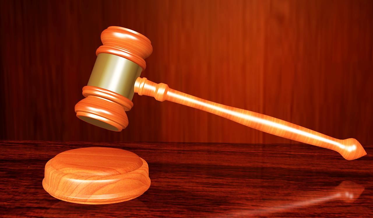 krajowy sąd dyscyplinarny PIIB